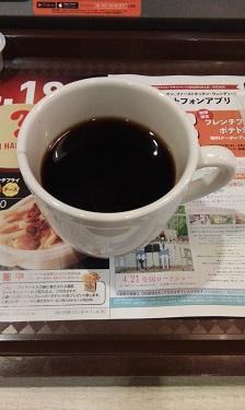 ファーストキッチン コーヒー