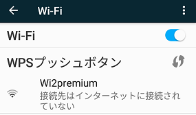 SSID Wi2premium2