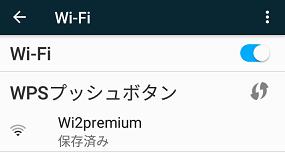SSID Wi2premium3