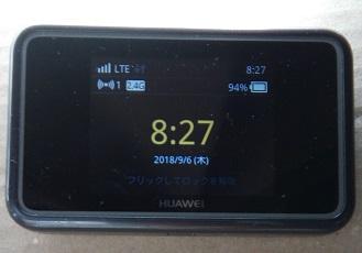 WiFiルーターE5383sの画面