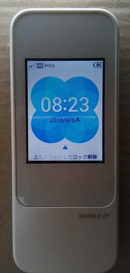 WiMAX W04の画面