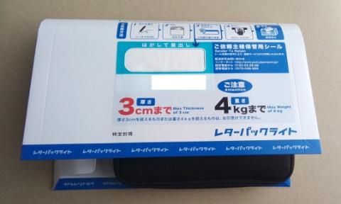 WiMAXレンタル 箱の中身