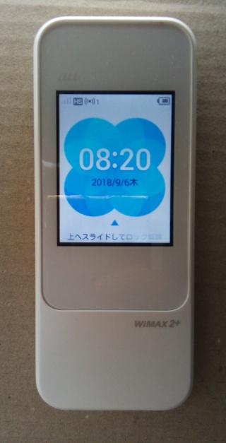 W04画面 電波状況