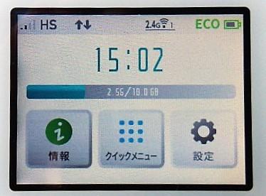 WX05速度測定時の電波強度
