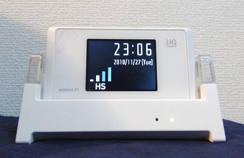 WX05 クレードル 時計表示