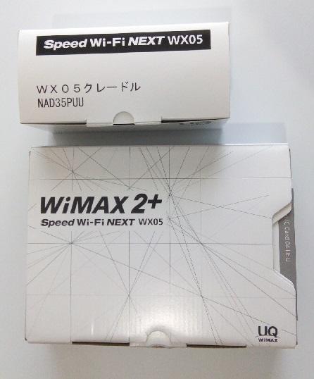 WX05本体とクレードルの外箱