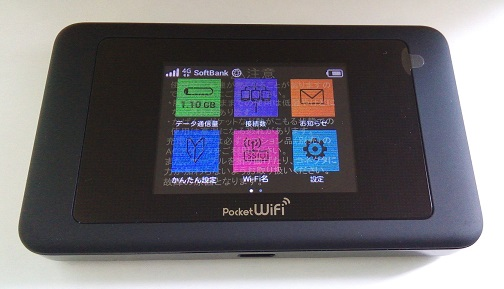 Pocket WiFi 601HW フィルム付き