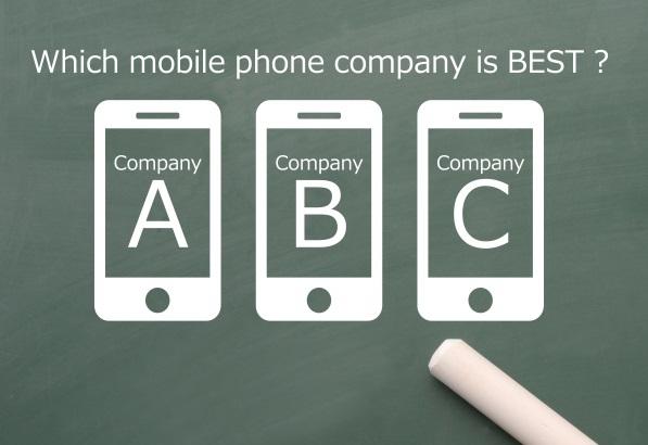 携帯3キャリア選択イメージ