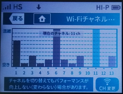 WX05WiFi使用状況5ch