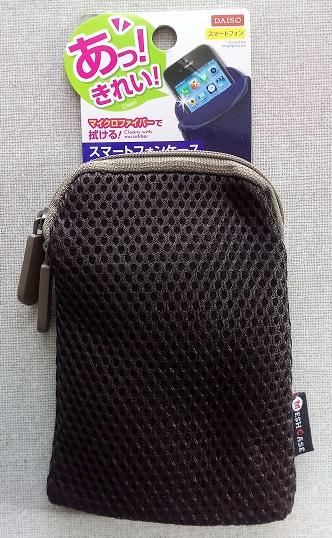 U2s用に100円ショップのスマホケース1