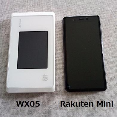 WX05とRakutenMiniのサイズ比較